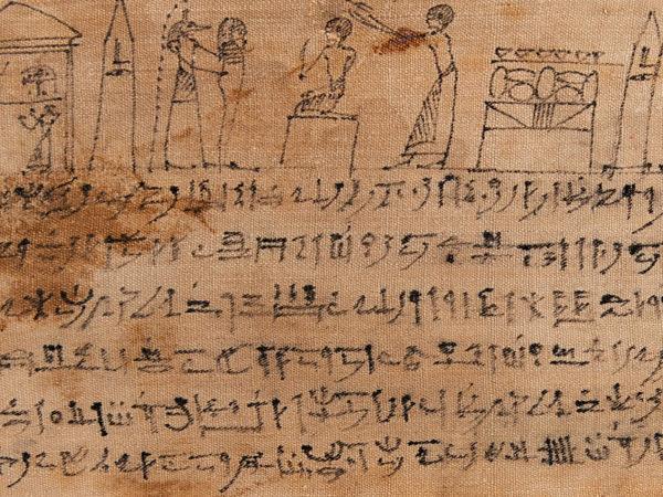 Mummy Bandages, Egyptian (c) Freud Museum London